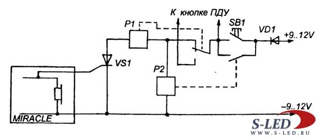 Схема будильника для ТВ