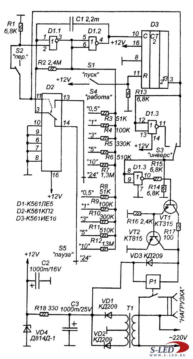 Схема таймера выключателя