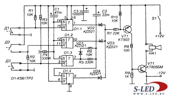 Схема сигнализации на базе