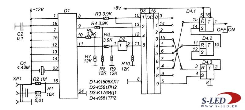 Схема пульта и дешифратора для