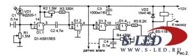 гардена система автоматического полива принципиальная схема