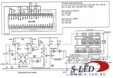 Микросхема АЦП ICL7106, ICL7106R, ICL7106S.