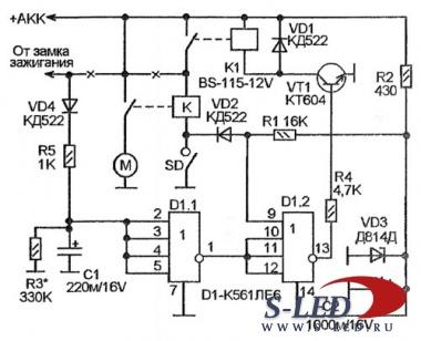 зарядное устройство полюс-1524э схема электрическая принципиальная
