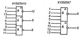 На микросхеме К155ЛАЗ можно построить генератор звуковых сигналов, который при подаче питания будет издавать...