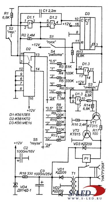 Таймер может управлять любым электроприбором мощностью до 3000Вт (нижний предел не ограничен), например фонарь...