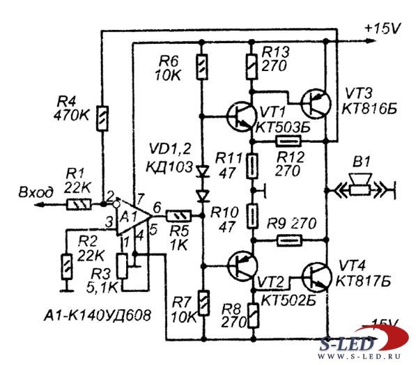 Простой УМЗЧ на транзисторах