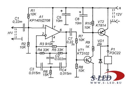 Схема СВ-радиостанции в