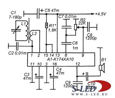 Схема карманного ам чм приемника схема магнитолы sony cfs 904 схема магнитолы sharp qt 100z схема.