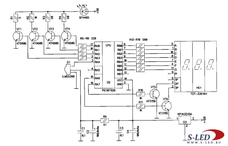 Схема инфракрасного радара