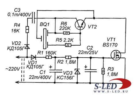Схема сигнализатора открытого
