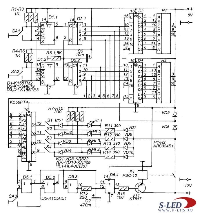 Схема программатора ППЗУ