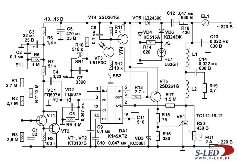 Схема сенсорного регулятора