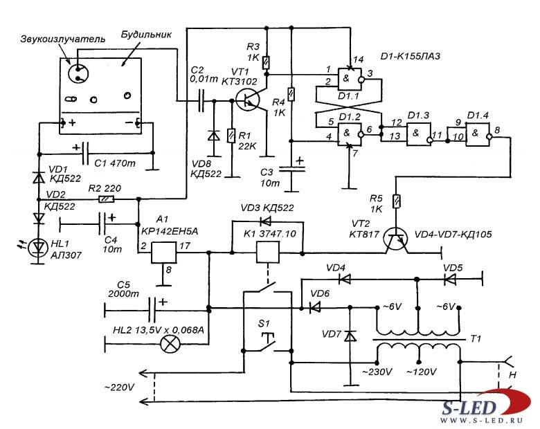 Схема таймера электроприбора