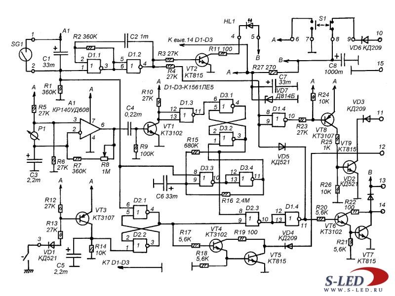 Схема сигнализации на