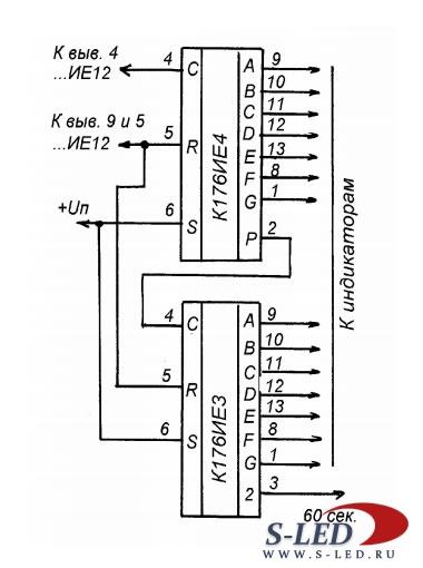 часах на микросхемах К176