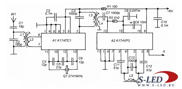 Схема радиотракта для