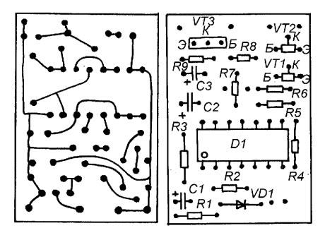 Схема устройства управления