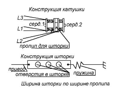 Схема бесконтактного датчика