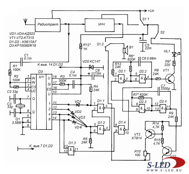 Схема вызывного устройства СВ-