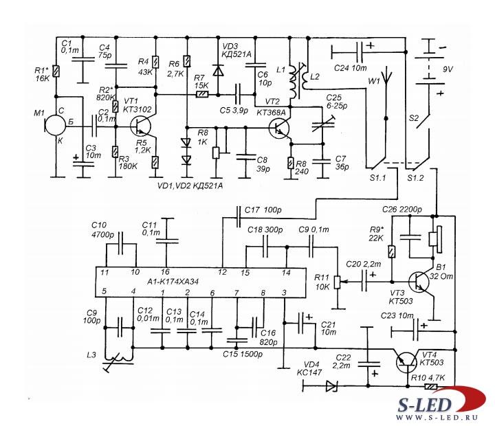 Схема радиопереговорника