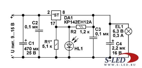 на микросхеме КР142ЕН12