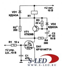 Схема экономичного включения электромагнитных реле.