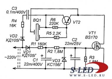 Схема сигнализатора открытого холодильника.