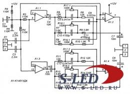 к157уд2 усилитель - Практическая схемотехника.