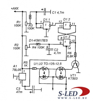 Нужна схема проверенного зарядного устройства для зарядки Ni-MH...