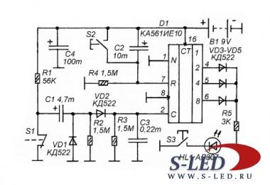 Схема электронного замка.