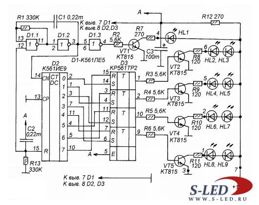Схема мигающего стоп-сигнала