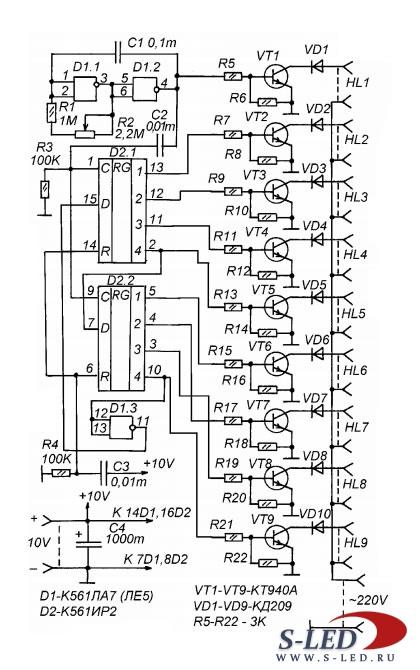Схема переключателя гирлянд
