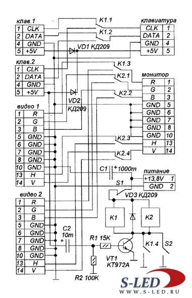 Схема переключателя двух ПК