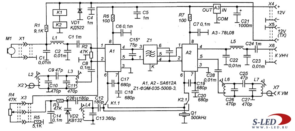 Основной блок трансивера 160М