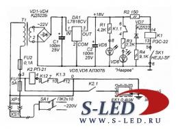 Указанные параметры элементов схемы обеспечивают надежную работу силового реле К1 переменного тока РП-21...
