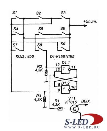 Схема кодового устройства