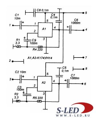 Схема усилителя для ремонта