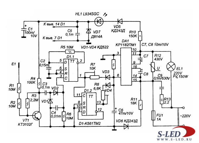 Жулан: схема двухступенчатого включателя лампы накаливания.