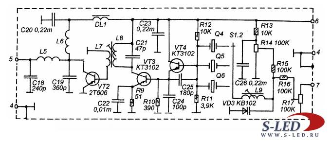 Схема радиостанции
