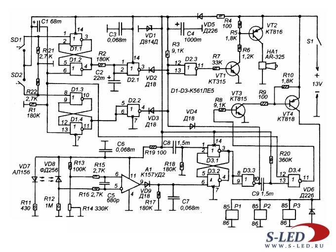 Схема пожарно-охранной сигнализации.