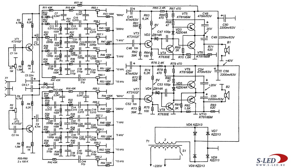простой эквалайзер схема - Практическая схемотехника.