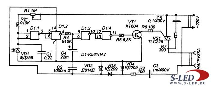 Схема сумеречного выключателя