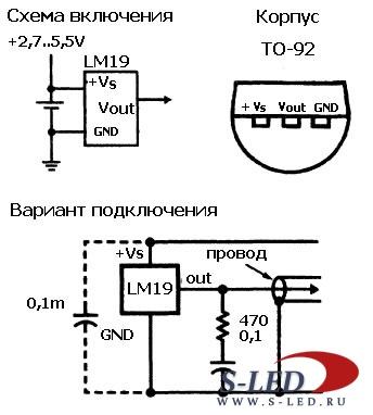 Термодатчик LM19