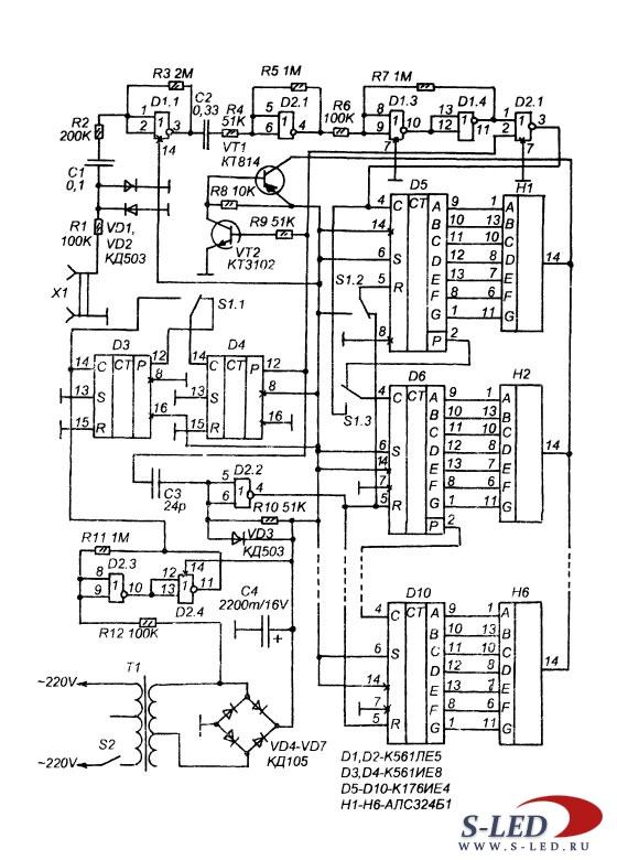 Схема частотомера с медленным