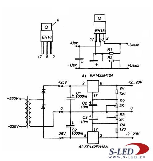 КР1162ЕН12А /7912. микросхема