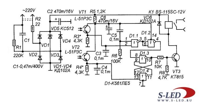Схема лазерного управления