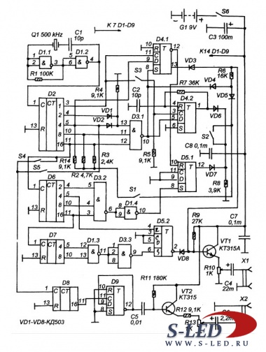 Схема генератора для ремонта