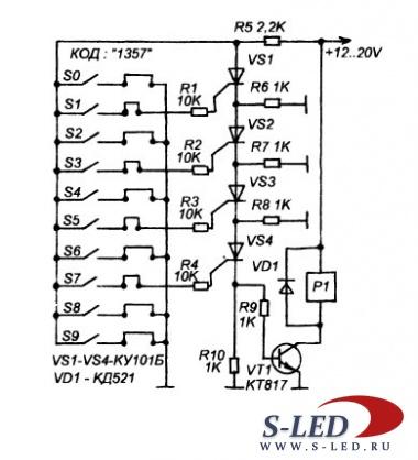 Схема автомобильного зарядного устройства на тиристоре показанная на.