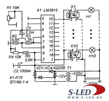 Схема регулятора яркости галогенновых ламп.
