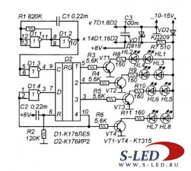 Схема светодиодной линии